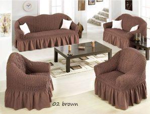 Ελαστικό κάλυμμα καναπέ 70% βαμβάκι 30% λύκρα σετ 3 τεμάχια Αίθριο-Καφέ-6+ Χρώματα Διαθέσιμα-Καλύμματα Σαλονιού-Ίσια πλάτη + Αχιβάδα